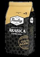 Кофе в зернах Paulig Arabica Espresso 100% арабика 1кг