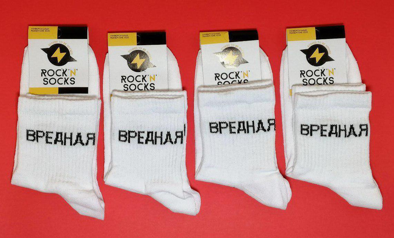 Носки с приколами демисезонные Rock'n'socks 444-46 Украина one size (37-44р) НМД-0510445