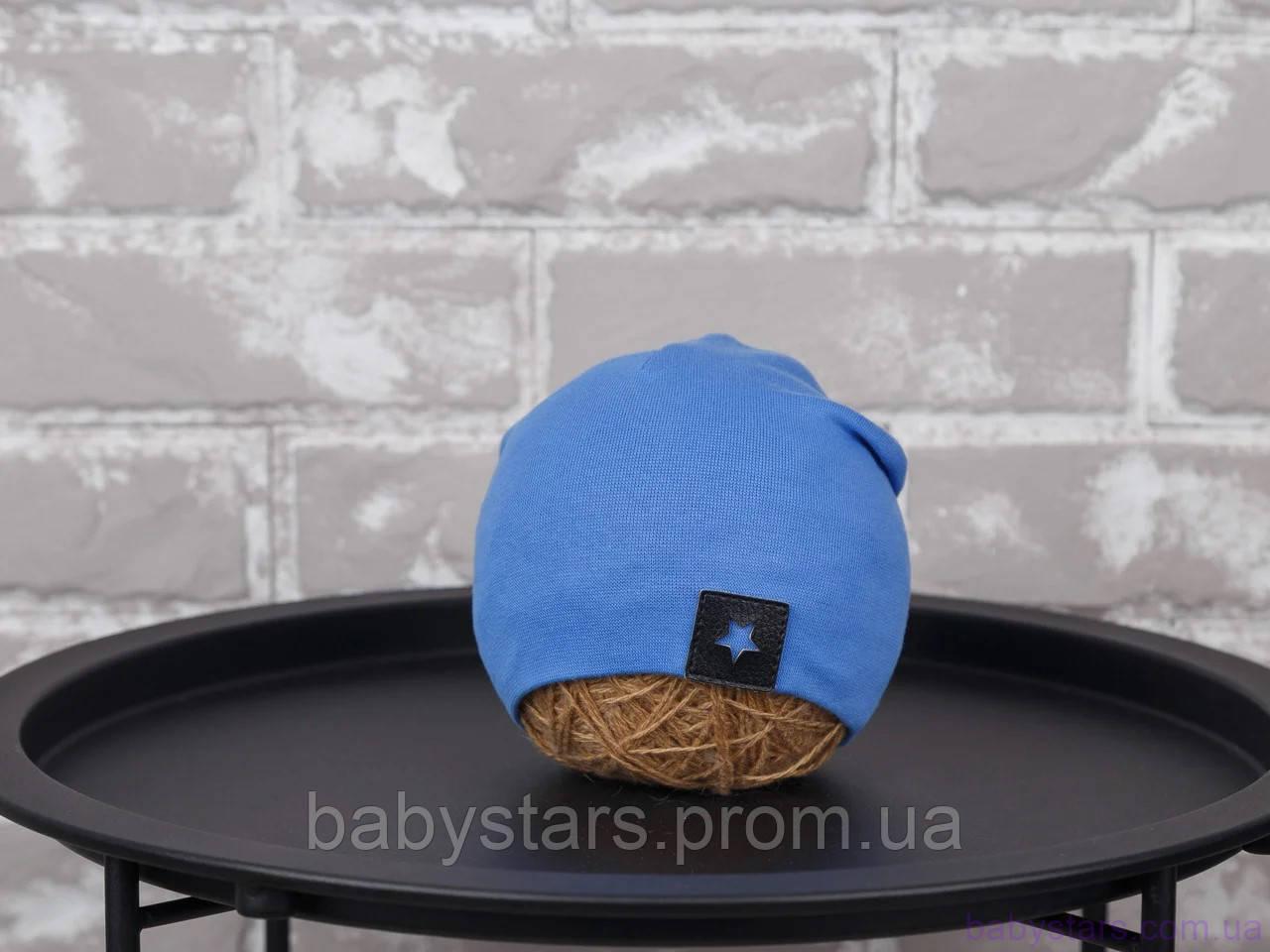"""Хлопковая шапка """"Rock"""", Синяя"""