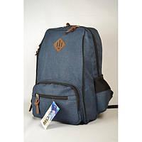 Рюкзак городской Favor 972-08-синий, фото 1