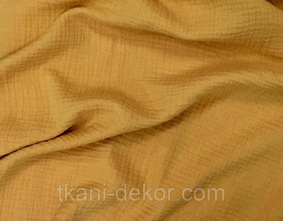 Муслин (хлопковая ткань) жатка светлая горчица однотон (ширина 1,35 м)