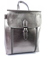 Рюкзак женский кожаный серебристый 8632 Silver Ash, фото 1