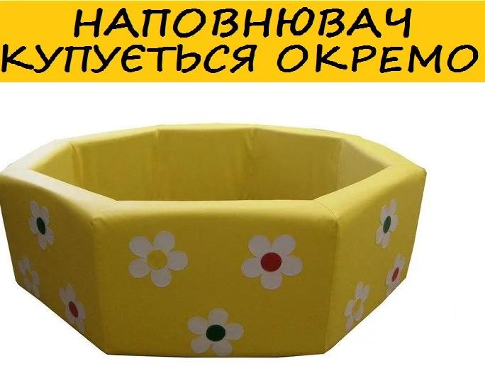 """Сухий басейн """"Восьмигранник з аплікацією"""" 1,5 м (Кульки купуються окремо)"""