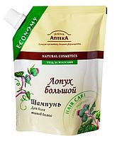 Зеленая Аптека шампунь Лопух большой дой-пак 200 ml.