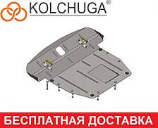Защита двигателя Hyundai Santa Fe (2006-2012)