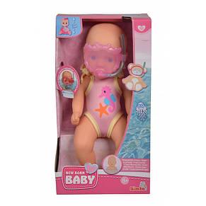 Пупс New Born Baby в купальнике с маской Simba 5030172, фото 2