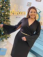 Платье женское ботал ВП1201/1, фото 1