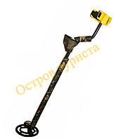 Каплезащитный чехол-комплект для металлоискателя металлодетектора  Garett ACE- 150-250-350