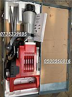 Молоток отбойный Edon ED-110 бетонолом 65 Дж