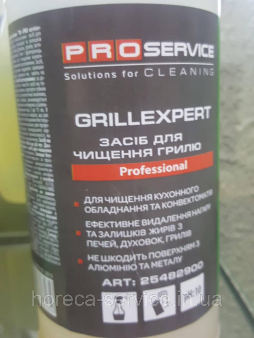 Средство чистки для гриля Pro-service GRILLEXPERT 1 л распылитель