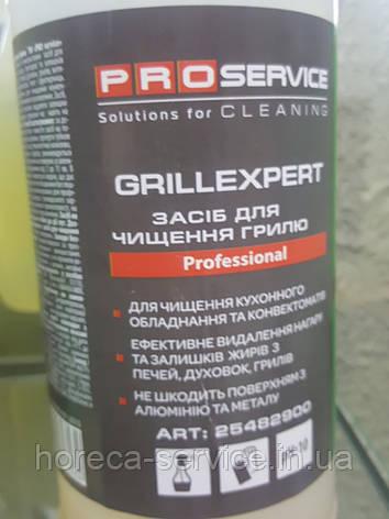 Средство чистки для гриля Pro-service GRILLEXPERT 1 л распылитель, фото 2