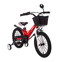 Детский Велосипед с корзинкой легкий магниевая рама HAMMER HUNTER-1650D Красный
