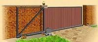 Ворота откатные.