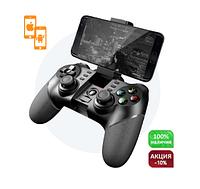 Джойстик ZM-X6 беспроводной геймпад bluetooth для IOS,Android, PC gamepad телефона планшета Пк + Подарок