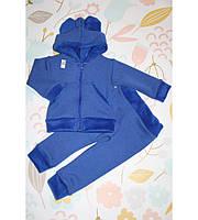 """Детский костюмчик на меху """"Мишка, очень удобный синий"""
