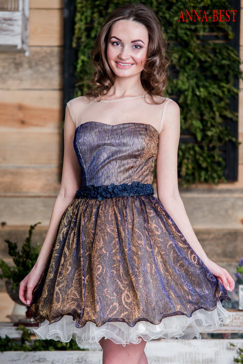 По серпантину платье