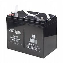 Аккумуляторная батарея EnerGenie 12V 80AH (BAT-12V80AH) AGM