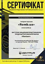 Мотоблок бензиновый Кентавр МБ40-1С/500 ( 7 л.с., ручной стартер, воздушное охлаждение, Красный), фото 3