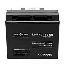 Акумуляторна батарея LogicPower LPM 12V 18AH (LPM 12 - 18 AH) AGM