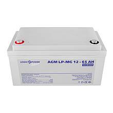 Акумуляторна батарея LogicPower LP-MG 12V 65AH Silver (LP-MG 12 - 65 AH Silver) AGM мультигель