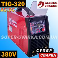 Аргоновая сварка Welding Dragon Digi TIG 320 AC/DC MIX