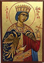 7 декабря (24 ноября по старому стилю) – день памяти святой великомученицы Екатерины Александрийской.