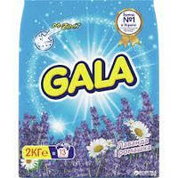 Стиральный порошок  Gala (Гала) автомат 2 кг