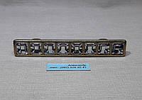 Ручка мебельная Bosetti Marella   кристал  64мм