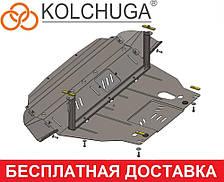 Защита двигателя Hyundai IX35 (c 2010---) Бензин \ Дизель