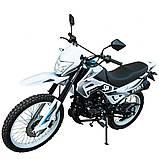 Мотоцикл Эндуро Spark SP 250D-1 ( 250 куб. 18 л.с.), фото 6