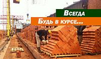 В непростых условиях застройщики переходят на отечественные стройматериалы