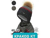 """Детская шапка+шарф """"Краков"""" на завязках с натуральным помпоном"""