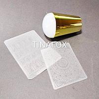 Силиконовый штамп + скрапер с узорами + плпстина для стемпинга