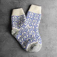 Шерстяные носки подростковые