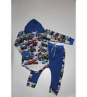 """Детский костюм """"Машинки"""", очень удобный, синий"""