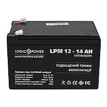 Акумуляторна батарея LogicPower LPM 12V 14AH (LPM 12 - 14 AH) AGM
