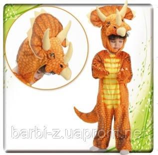Карнавальный костюм Динозавр