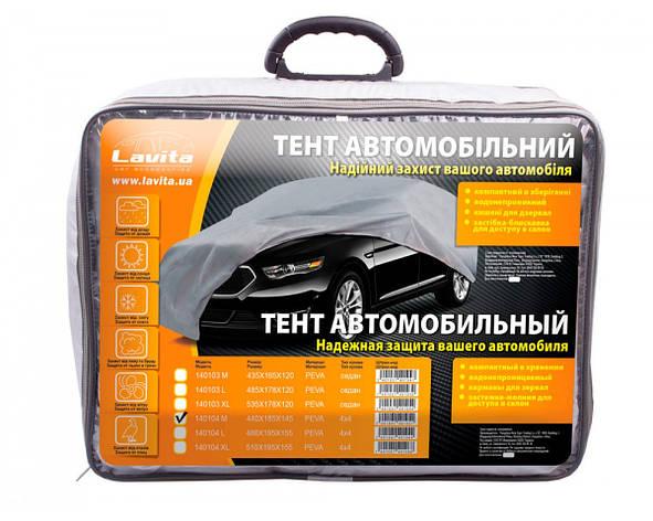 Тенты автомобильные Lavita, для джипов, минивенов, легковых седанов и универсалов, фото 2