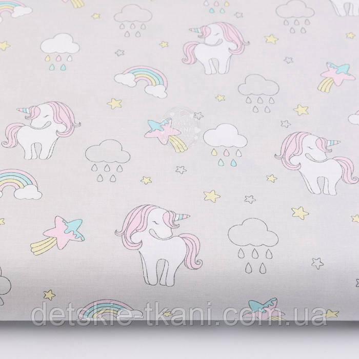 "Лоскут ткани ""Мини единороги и облака с капельками"" на сером фоне (2223а), размер 47*65 см"