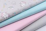 "Лоскут ткани ""Мини единороги и облака с капельками"" на сером фоне (2223а), размер 47*65 см, фото 2"