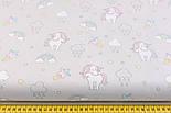 "Лоскут ткани ""Мини единороги и облака с капельками"" на сером фоне (2223а), размер 47*65 см, фото 3"