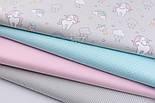 "Лоскут ткани ""Мини единороги и облака с капельками"" на сером фоне (2223а), размер 47*65 см, фото 4"