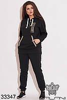 Спортивный женский костюм чёрный с капюшоном (размеры от 50 до 60)