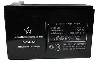 Акумуляторна батарея KSTAR 12V 9Ah (6-FM-9A) AGM