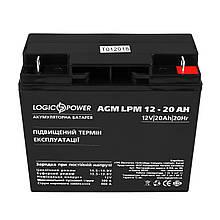 Акумуляторна батарея LogicPower LPM 12V 20AH (LPM 12 - 20 AH) AGM