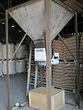 Дозатор весовой полуавтоматический ДВСВ для расфасовки сыпучих продуктов