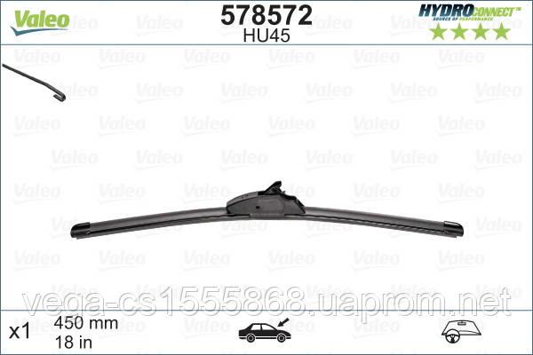 Щетка стеклоочистителя Valeo 578572 на Opel Corsa / Опель Корса