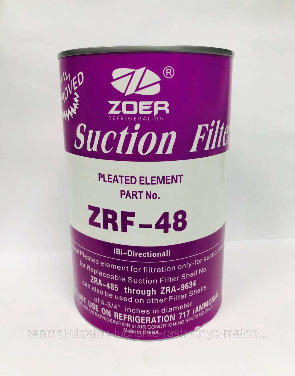 Картридж для фільтра ZRF-48