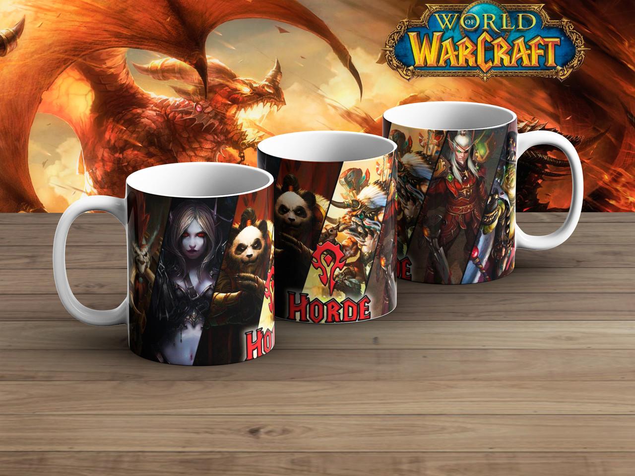 Чашка Герои Варкрафт / World of Warcraft