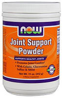 NOW  Joint Support Powder 312 gr